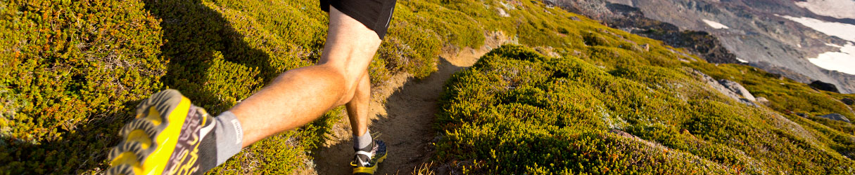 banner_lifestyle_Trail